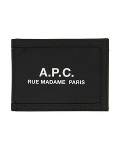 Zip-top leather pouch