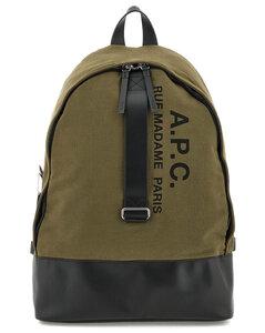 nylon pouch with X logo