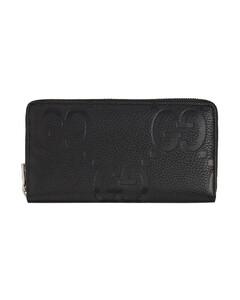 Lunch Box clutch bag