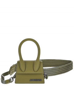 Modern jacquemus bag in green leather structured top handle.