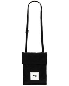 Shoulder Bag Ea7 Gym Bag In Nylon With Logo