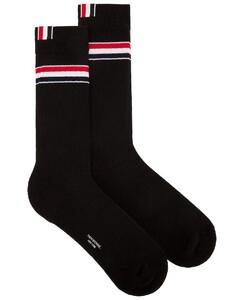 白色Maison Margiela Paris Credit Card钥匙扣
