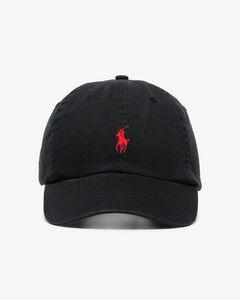 Polo Ralph Lauren - Black Logo Embroidery Cotton Cap