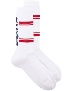V Logo Metal Key Holder