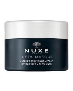 Detoxifying and Glow Mask 50ml
