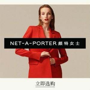 NET-A-PORTER 颇特女士 年中盛惠 低至2折