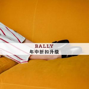 Bally:折扣品额外15%OFF