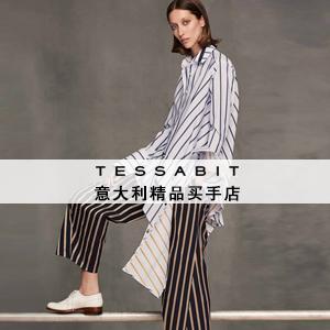 Tessabit:精选商品限时15%OFF
