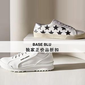 BASE BLU:独家正价品10%OFF+折扣品10%OFF