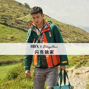 HBX独家:LOEWE ELN系列30%OFF+精选正价品15%OFF