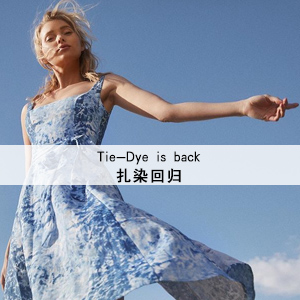 Tie-Dye is back 扎染回歸