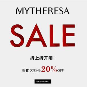 mytheresa年中大促收尾!折扣品额外20%OFF