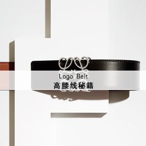Logo Belt | 高腰线秘籍