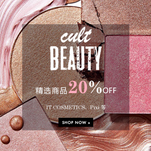 Cult Beauty:精选商品20%OFF