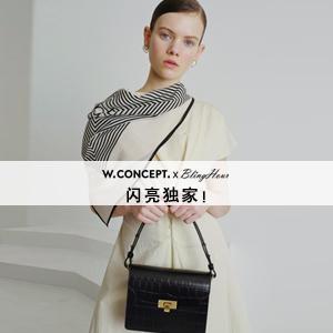 Wconcept :閃亮獨家!精選品牌商品限時20%OFF