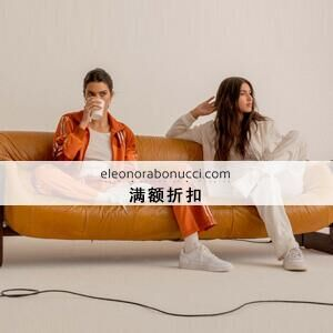 Eleonorabonucci:正价满额10%OFF+折扣品额外20%OFF