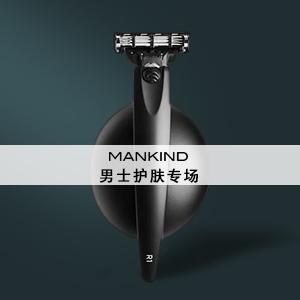 Mankind男士护肤专场:折扣高达50%OFF