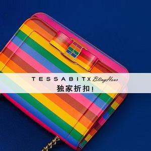 Tessabit 獨家折扣!精選正價品20%OFF