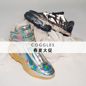 Coggles:夏日驚喜SALE!高達70%OFF