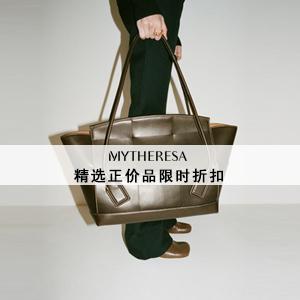 Mytheresa: 精选正价品限时10%OFF