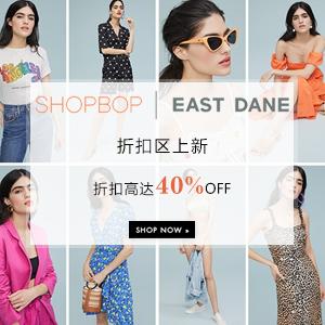 SHOPBOP|EastDane:折扣區上新!折扣高達40%OFF