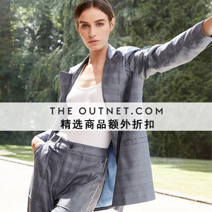 THE OUTNET.COM:精选商品额外40%OFF