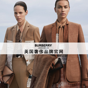BURBERRY:正式入驻Blinghour!