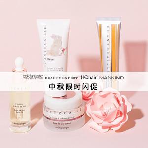 The Hut Group旗下美妆电商中秋闪促:折扣高达33%OFF