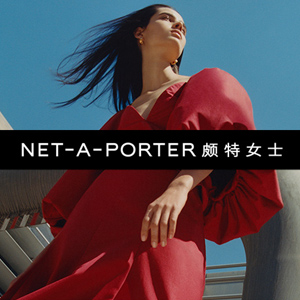NET-A-PORTER:当季精选限时15%OFF!