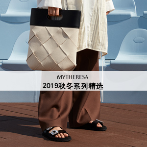 MYTHERESA 2019秋冬系列精选