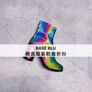 BASE BLU精选服装鞋履额外30%OFF