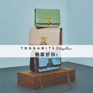 Tessabit×BlingHour 独家折扣!精选商品40%OFF
