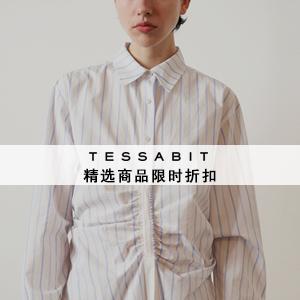 Tessabit:精选商品限时25%OFF