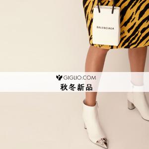 Giglio:秋冬新品