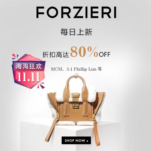 Forzieri精选商品:折扣高达80%OFF