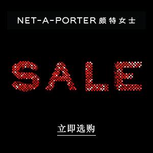 NET-A-PORTER 頗特女士年終盛惠升級: 低至三折!