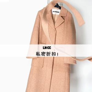 LN-CC:精选商品高达50%OFF