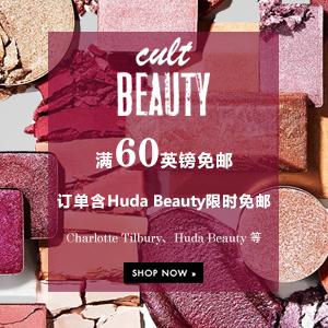Cult Beauty:满60英镑免邮+含hudabeauty免邮