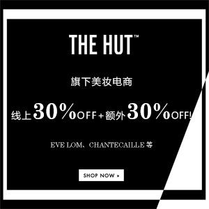 The Hut Group美妆电商:线上30%OFF+额外30%OFF