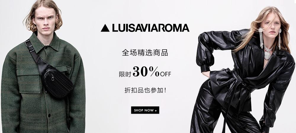 LVR:全场精选商品限时30%OFF