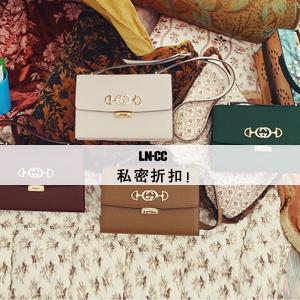 LN-CC:精选商品私密30%OFF