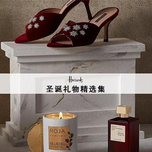 Christmas at Harrods: 圣诞礼物精选集