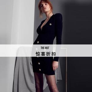 The Hut Group旗下時尚電商11.11:高達40%OFF!