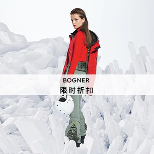 Bogner:精选商品限时25%OFF