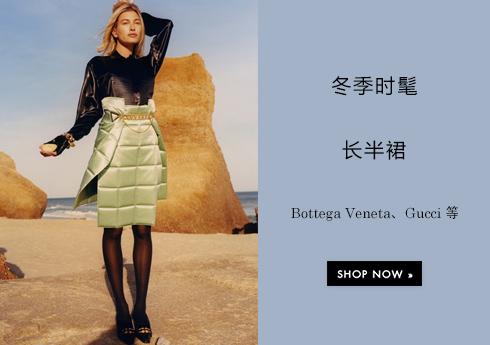 冬季時髦:長半裙