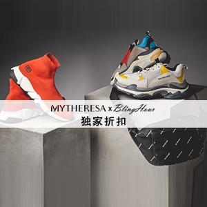 MYTHERESA X Blinghour独家折扣:巴黎世家限时20%OFF