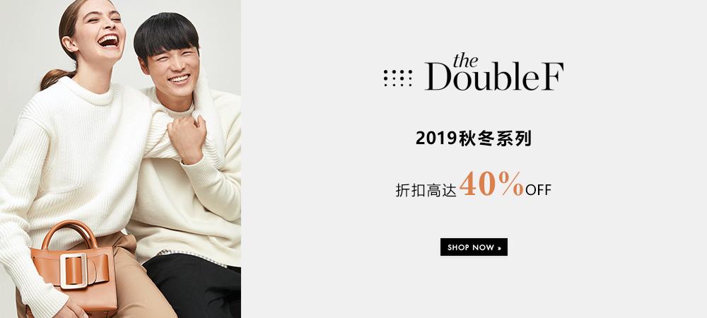the double F冬促:精選商品高達40%OFF