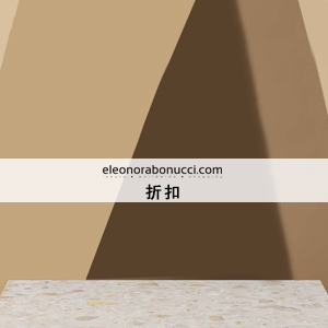 Eleonorabonucci:折扣高達50%OFF