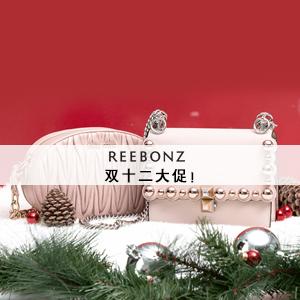 Reebonz双十二:精选商品额外24%OFF
