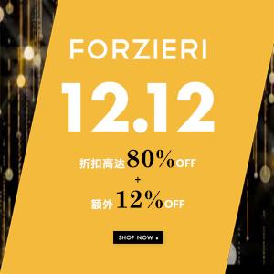 Forzieri双十二:折扣高达80%OFF +额外12%OFF